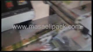 دستگاه بسته بندی سوهان