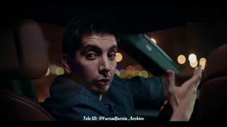 سکانس سوم بازی فرزاد فرزین در قسمت هفدهم سریال مانکن