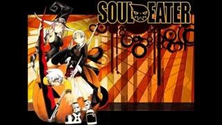 I Wanna Be Soul Eater Ending 1 full