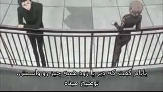 انیمه دروازه اشتاین Steins;Gate 0 فصل دوم قسمت 1 (زیرنویس فارسی)