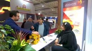 ویدئوی غرفه شرکت رایان در نمایشگاه متافو تهران 2019