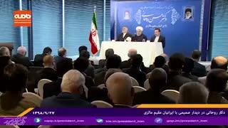 روحانی: آمریکاییها ناچارند برگردند