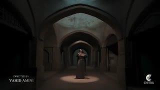 تیزر آلبوم جدید محسن چاوشی به نام بی نام