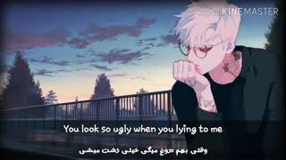 نایتکور ugly با معنی _ زیرنویس فارسی و انگلیسی