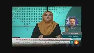 استاندار تهران: دانشگاه ها و ادارات تهران در روزهای شنبه و یکشنبه تعطیل نیست