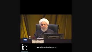 روحانی: با فناوری بلاکچین میتوانیم پول جدیدی را در دنیای اسلام به وجود بیاوریم