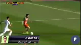 گلهای برتر هفته شانزدهم لیگ برتر جام خلیج فارس ایران