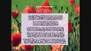 کلیپ دعای سلامتی امام زمان عجل الله تعالی فرجه الشریف