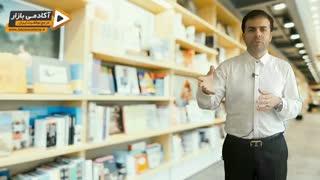 استاد احمد محمدی - پرسودترین سرمایه گذاری عمر