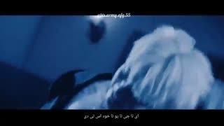 موزیک ویدیوی Agust d از شوگا(bts) با زیرنویس فارسی