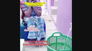 منتظره تا پر بشه :))، (کانال اهنگهای قدیمی سروش،آپارات @ahanghaye_ghadim)