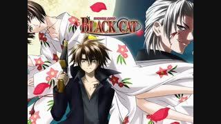 Black Cat OST - Kuroki Neko