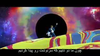 موزیک ویدیو DNA (با زیرنویس فارسی)