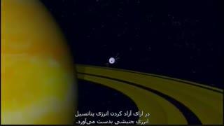 گرانش - The Universe 2 - 17