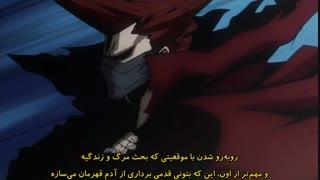 انیمه مدرسه قهرمانانه من_ Boku no Hero Academia فصل چهارم قسمت 9 (با زیرنویس فارسی)
