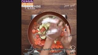 آموزش پاستا مرغ و سبزیجات- سیتی کالا