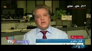 پشت پرده تهمت سپیده قلیان (مجرم امنیتی) به آمنه سادات ذبیح پور