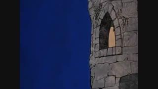 پلنگ صورتی قسمت صورتی و قلعه خون آشام