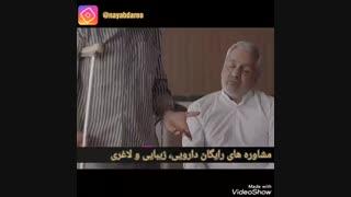 سکانس فوق العاده فیلم رحمان 1400 با بازی مهران مدیری!!