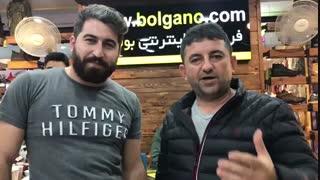 معرفی بولگانو از زبان مشتری خوش ذوق از کشور ترکیه