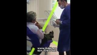دندانپزشکی دردشت نارمک