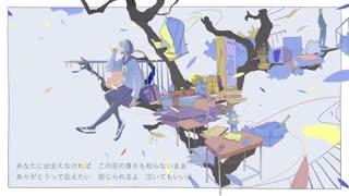 はなびら  奥華子 full covered by 春茶