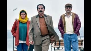 دانلود فیلم مطرب با کیفیت عالی و لینک مستقیم