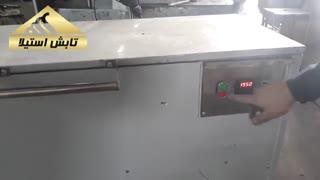سیخ شور هگزاگونال  محصول تابش استیلا