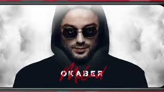 Okaber