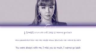 park bom♡ wanna go back