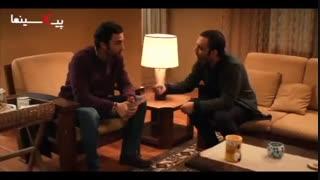 سکانس فیلم هتتریک ، شرط بندی فرزاد (امیر جدیدی) روی برد لاس پالماس