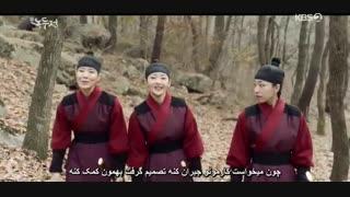 قسمت شانزدهم(پایانی) سریال کره ای افسانه نوکدو +زیرنویس چسبیده The Tale of Nokdu 2019 + با بازی کیم سو هیون