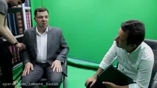 کلیپ تبلیغاتی نماینده مجلس