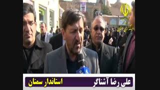 گفتگوی استاندار سمنان  با خبرگزاری صدا و سیما در راهپیمایی ضد آمریکایی- صهیونیستی مردم سمنان