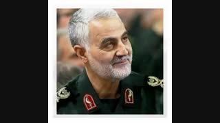 اللهم الرقنا شهادة فی سبیل Qasem Soleimani