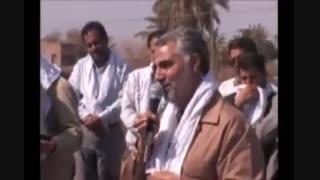 شهادتت مبارک سردار