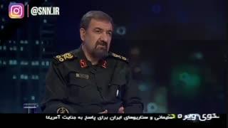 سردار محسن رضایی- از دیشب تمام پایگاههای آمریکا را زیر نظر گرفتهایم و رزمندگان مقاومت برای انتقام آماده شده اند