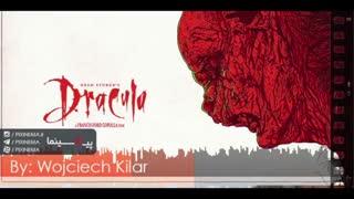 موسیقی متن فیلم دراکولای برام استوکر اثر وویچخ کیلار
