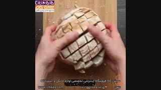 نان سیر و پنیر کممبر- سیتی کالا