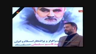 گفتگوی تلویزیونی دکتر حسینعلی رمضانی در شبکه امید