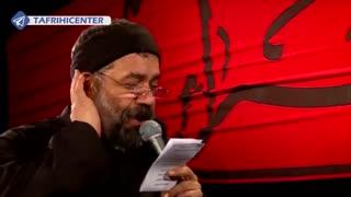 دانلود مداحی (چه فاطمیه ای شد امسال،امید و دلبرم برگشته) محمود کریمی فاطمیه 98