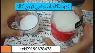 شیرالاغ -09190678478 - درمان آسم _ درمان بیماری ریه