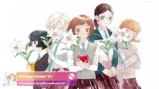 Araburu Kisetsu no Otome-domo yo OP / Opening - ...
