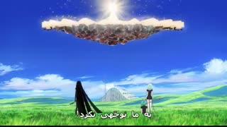 انیمه Houseki no Kuni سرزمین جواهرات قسمت 2  با زیرنویس فارسی