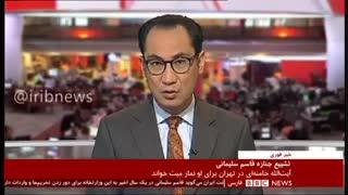 کارشناس مدعو بی بی سی: جمهوری اسلامی قدرت مردمی بودنش را به نمایش گذاشت