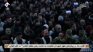Imam Khamenei leading the funeral prayer for the heroes of the Iranian nation and the world of Resistance