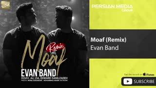 Evan Band - Moaf - Dj Ali Zia & Edward Danilzadeh Remix ( ایوان بند - معاف - ریمیکس )