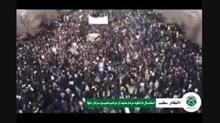 تصاویر هوایی از حضور باشکوه مردم مشهد