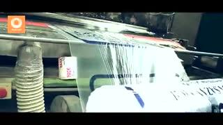 شرکت حباب پلاستیک روز - ویدئو 2