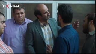 فیلم متری شیش و نیم ، سکانس دستگیری حسن گاوی (فروشنده مواد) در فرودگاه